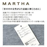 【MARTHA・Sneak】タックウェストパーカーワンピース《Lサイズ有り》<メーカー希望小売価格¥11,000>[16847]【4800円以上送料無料】