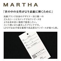 【MARTHA】マーサ★バックオープンワイドワンピース<メーカー希望小売価格¥10,340>[16848]【4800円以上送料無料】