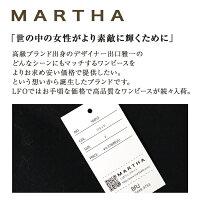 【MARTHA】マーサ★キャンバストートバッグ[16853]<メーカー希望小売価格¥4378>【4800円以上送料無料】