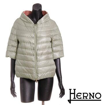 【送料無料】【HERNO】ヘルノ/2way/リバーシブルキルティングジャケット/超軽量なのにしっかり防寒/着心地バツグン/便利なリバーシブル/PI0265D/12017[4123]【4800円以上送料無料】