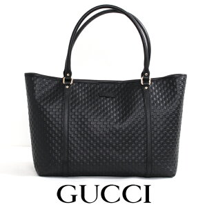 huge selection of d3aef a1c26 グッチ(GUCCI) トートバッグ | 通販・人気ランキング - 価格.com
