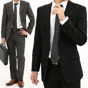 送料無料 シャドーストライプメンズスーツ ビジネスに使いやすい◎通勤 おしゃれ アジャスター付きパンツ レギュラースーツ 2つボタン シングル ブラック グレー A6 A7 BB5 BB6 BB6 BB7[37298]【4800円以上送料無料】