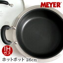 ココット・ジャポネーズ 18cmル・クルーゼ ルクルーゼ LE CREUSET ギフト 鍋 鋳物 ホーロー鍋 送料無料