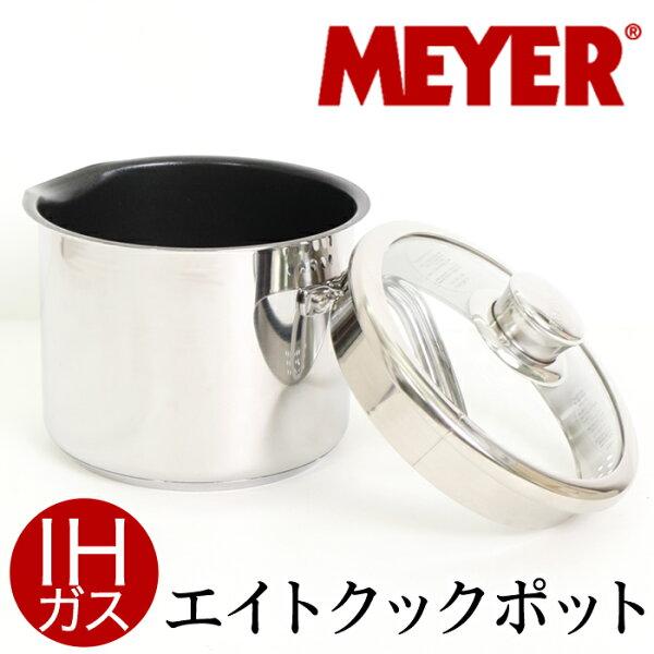 マルチ ポット マイヤー マイヤーのフライパンと鍋があれば、お家でプロの味!?