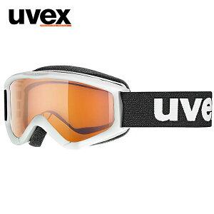 uvexウベックスspeedypro[553819]ホワイト【キッズ・ジュニア】【S019】【スノーゴーグル】