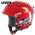 uvexウベックスX-ridejuniormotion[566127]レッド/ブルー【キッズ・ジュニア】【S019】【スキーヘルメット】