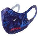 ミズノ JAPANロゴ入りマウスカバー カラー:ブルー MIZUNO C2JY119225