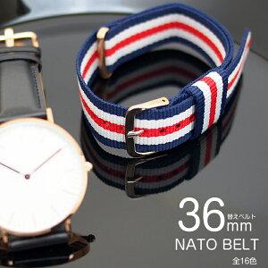 DanielWellingtonダニエルウェリントン腕時計36mm本革レザーベルト0507DW0508DW0510DW0511DW0608DW0610DW0611DW