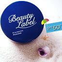 BeautyLabelフィニッシングパウダー/BLフェースパウダー SPF50+ PA++++ 6g