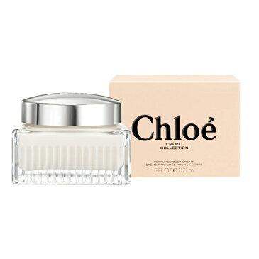 Chloe クロエ パフューム ボディクリーム 150ml