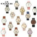 COACH コーチ 腕時計 PERRY 36mm 全15デザイン レディース腕時計 コーチ 時計 レディース