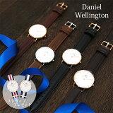 【並行輸入品】Daniel Wellington ダニエルウェリントン 腕時計 Classic 36mm 全4デザイン