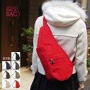 Healthy Backbag ヘルシーバックバッグ S 全7色 ボディバッグ 軽量 ショルダーバッ