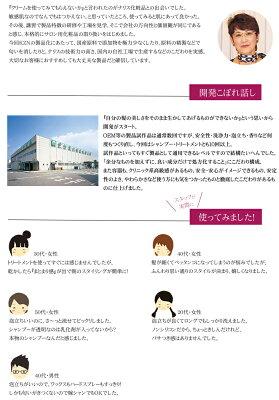 【送料無料】ナリス化粧品KZNシャンプー300ml&トリートメント<ヘアトリートメント>200gセット
