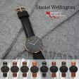 【ギフト対応】【交換ストラッププレゼント!&3年保証】【送料無料】 Daniel Wellington ダニエルウェリントン 腕時計 Classic Black クラシック ブラック 36mm ダニエルウェリントン ブラック
