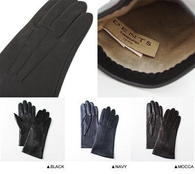 DENTSデンツヘアシープレザーグローブ手袋全3色裏シルクデンツ手袋