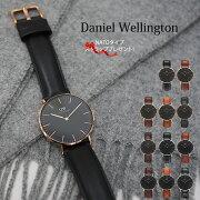 ストラッププレゼント Wellington ダニエル ウェリントン クラシック ブラック
