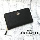 COACH コーチ ラウンドファスナー財布 ブラック 57726 Medium Zip Accordion Wallet