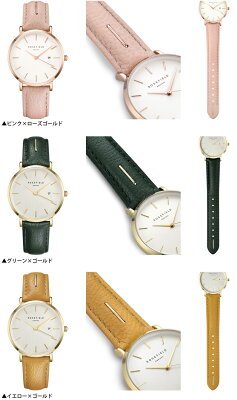 ROSEFIELDローズフィールド腕時計ユニセックスTHESEPTEMBERISSUE33mm全4色rosefield腕時計
