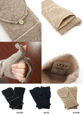 UGGアグニットグローブ手袋1090045全3色ニットかぶせ付き指なし手袋スマートフォン対応手袋ミトン