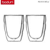"""bodum ボダム """"PILATUS"""" 10484 ダブルウォールグラス 0.25L/8fl.oz 2個セット トランスペアレント [bodum3点以上お買上で送料無料]"""