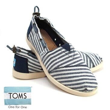 TOMS トムス(トムスシューズ) Burlap Bimini Women's Stitchouts ビミニスティッチアウト レディース スリッポン Navy Stripe/ネイビー×ホワイト エスパドリーユ フラットシューズ