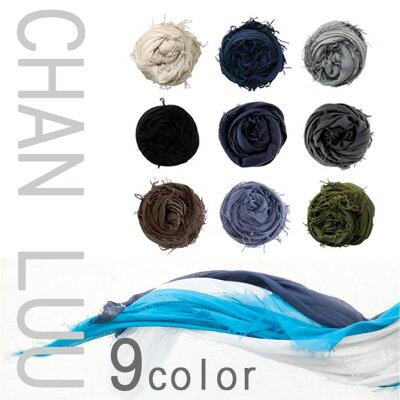 CHANLUUチャンルーカシミア&シルク大判ストールBRH-SC-140全9色チャンルーストールスカーフマフラー(CHANLUUチャンルー)