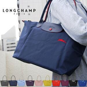 best service 27368 11bf9 ロンシャン(Longchamp)ファッションの通販比較 - 価格.com