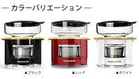 oceanrich オーシャンリッチ 自動ドリップコーヒーメーカー 全2色 ドリッパー 一人用 送料無料