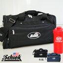 Schiek シーク ジムバッグ 全2色 ショルダーストラップ付きスポーツバッグ DELUX SPORTS BAG フィットネス ...