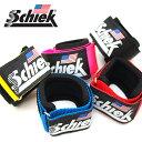 Schiek シークネオプレンリストラップ 全5色 Wrist Supports トレーニング リストラップ 筋トレ ジム 手首 固定 左右1組セット