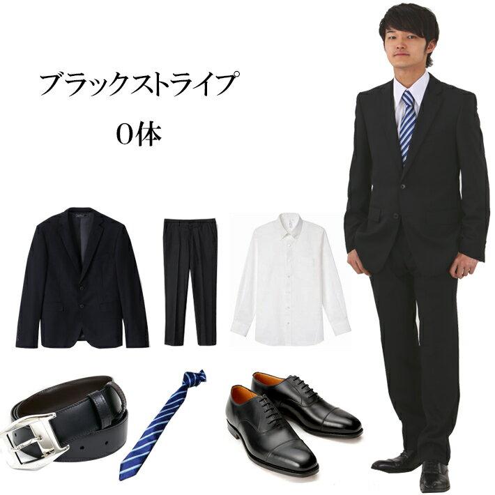 レンタルスーツ スーツ レンタル 入学式 卒業式 入園式 卒園式 結婚式 レンタル スーツ ブラックストライプスーツ【レンタル】