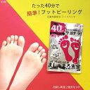 【★2点セット】ましゅまろ素足 リニューアル スムースフット...