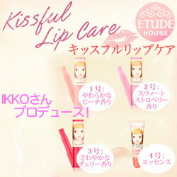 3 Species choose from Etude House / キッスフルリップケア content of:3.5g ☆ ♪ peach and sweet Strawberry / cherry マスクゲット ♪ Etude House/Kissful Lip Care
