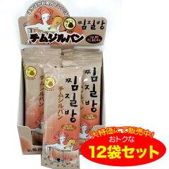POPSKIN(ポップスキン)オリジナルコスメ♪【韓国コスメ】ポップスキン/チムジルバン(黄土成分...