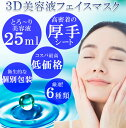 【EKEL シートマスク マスクパック 20枚セット】 10種類×2枚 フェイスパック シートパック イケル イケル 韓国コスメ スキンケア Ekel Ultra Hydrating Essence Mask Sheet ekel メール便 送料無料 2