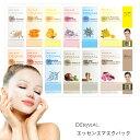 【ダーマル DERMAL シートマスク マスクパック】全種から選べるバラ売り1枚 フェイスパック シートマスク dermal collagen essence mask