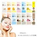 【ダーマル シートマスク 大容量 DERMAL マスクパック...