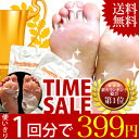 履いたらポイ!簡単らくらくフットケア【1回分】スムースフット smooth foot☆ 足の角質 取り ...