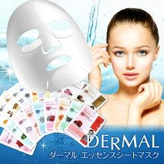 DERMAL ダーマル シートマスク 10種選べる 100枚 セット 【送料無料】スキンケア …