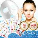 ◇DERMAL ダーマル シートパック(シートマスク100枚SET)プラセンタ/カタツムリ/ヒアルロン酸な...