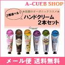 【楽天1位】オーガニック 化粧品 オーガニア/全6種から選べる2種類!...