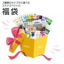 2021 選べる コスメ 福袋 a-cuebshop 特別セット 楽天ランキング1位 コスメ大賞受賞 ...