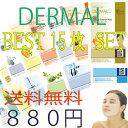 韓国コスメ DERMAL(ダーマル)シートマスクパック