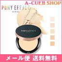 【PONY EFFECT】 カバーフィット パウダーファンデーション ...