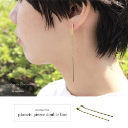 【contrabone-pre】プラネテピアスダブルラインplanetepiercedoubleline