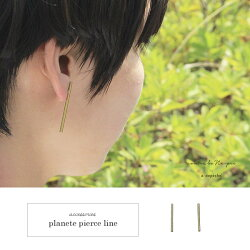 【contrabone-pre】プラネテピアスラインplanetepierceline