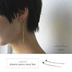 【contrabone-pre】プラネテピアススウェイラインplanetepierceswayline