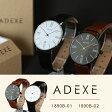 ADEXE ヨーロッパ発のシンプルで使いやすい機能性を追求した腕時計【1890B-01】【1890B-02】[クーポン利用可]