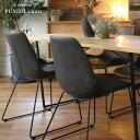 パニッシュ チェア PUNISH chair インダストリアル ヴィンテージ感のあるすわり心地のよいチェア 椅子 アデペシュ